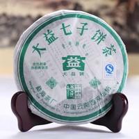 2005年大益 金色韵象 绿色版 501批 生茶 400克