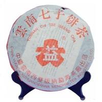 2004年大益 7542青饼 生茶 357克