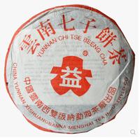 2004年大益 红大益青饼 生茶 400克