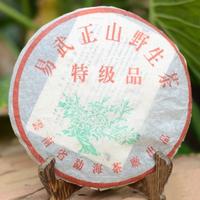 2001年大益 易武正山野生茶特级品 103批 生茶 357克