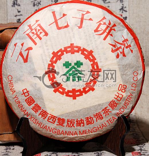 2001年大益 中茶绿印简体云7542 生茶 357克