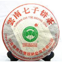 2004年大益 班章贡青饼(大白菜) 生茶 250克