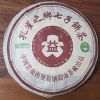 2002年大益 孔雀之乡 201批次 熟茶 400克