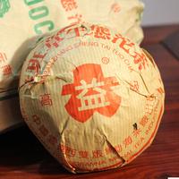 2004年大益 老班章生态沱 生茶 200克