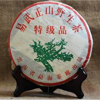 2003年大益 301批次 易武正山野生茶特级品(绿大树) 生茶 357克