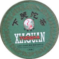 2014年下关沱茶 绿盒甲级沱茶 生茶 100克