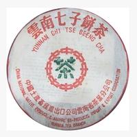 2003年大益 7222 301批 生茶 357克