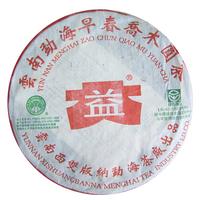 2003年大益 早春乔木圆茶青饼 301批 生茶 400克