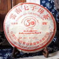 2003年大益 建州50周年纪念青饼 生茶 500克