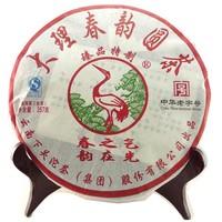 2011年下关沱茶 大理春韵圆茶 生茶 357克