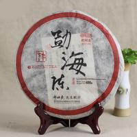 2011年老同志 勐海陈 生茶 400克