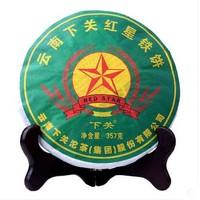 2011年下关沱茶 红星铁饼 生茶 357克