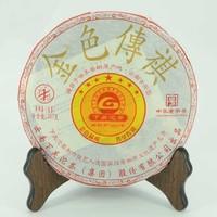 2011年下关沱茶 金色传祺 生茶 357克