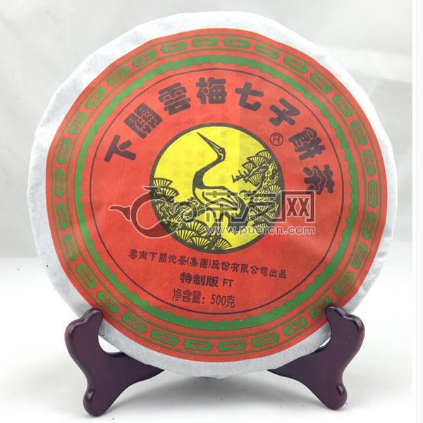 2008年下关沱茶 云梅七子饼 生茶 500克