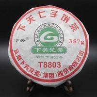 T8803铁饼