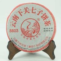 2011年下关沱茶 8803泡饼 生茶 357克