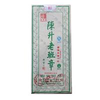 2014年陈升号 老班章砖 生茶 1000克