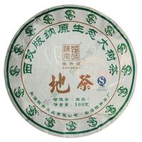 2012年陈升号 地茶 生茶 300克