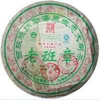 2011年陈升号 老班章 生茶 357克