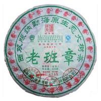 2010年陈升号 老班章 生茶 500克