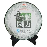 2014年龙园号 魅力龙园 生茶 357克