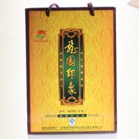 2014年龙园号 龙园印象 生茶 360克