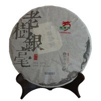 2015年龙园号 老树银毫 生茶 357克