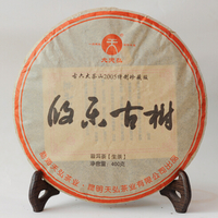 2005年天弘 攸乐古树 生茶 400克