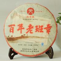2015年天弘 百年老班章  熟茶 400克
