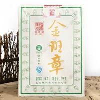 2015年陈升号 金班章 生茶 1000克