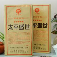 2013年天弘 太平盛世 熟茶 720克