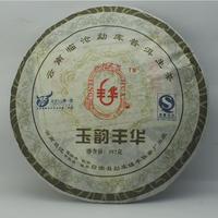 2008年拉佤布傣 玉韵丰华 生茶 357克