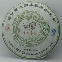 2012年拉佤布傣 自然风生态条茶 生茶 500克