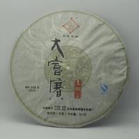 2014年拉佤布傣 大富赛老树茶 生茶 357克