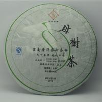 2014年拉佤布傣 母树茶 生茶 400克