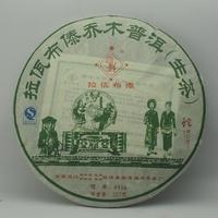 2013年拉佤布傣 0936 生茶 357克