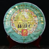 2015年龙园号 WBC纪念礼茶 熟茶 357克