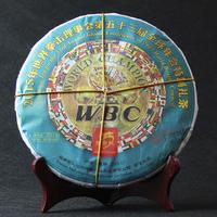 2015年龙园号 WBC特制礼茶 生茶 357克
