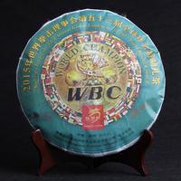 2015年龙园号 WBC特制礼茶 熟茶 357克
