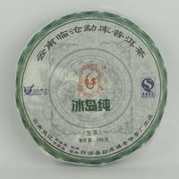 2007年拉佤布傣 冰岛纯 生茶 140克