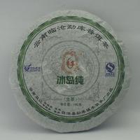 2008年拉佤布傣 冰岛纯 生茶 140克