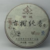 2008年拉佤布傣 古树纯香 熟茶 400克