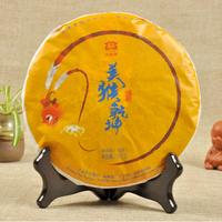 2016年大益 美猴乾坤经典珍藏版 1601批 生茶 357克