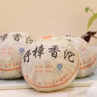 2015年天弘 野樟香沱 熟茶 250克