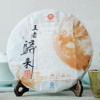 2015年天弘 王者歸來 熟茶 400克