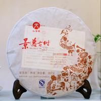 2015年天弘 景邁古樹 熟茶 357克