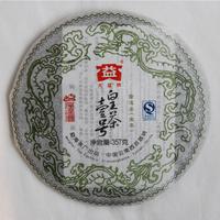 2007年大益 皇茶壹号青饼 701批 生茶 357克