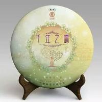 2015年中茶普洱 千年之吻 生茶 520克