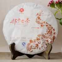 2016年天弘 那卡古茶 熟茶 357克