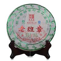 2016年陈升号 老班章 生茶 357克